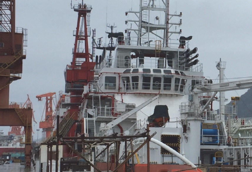 59M Multi-Purpose Support Vessel For Sale File-0191